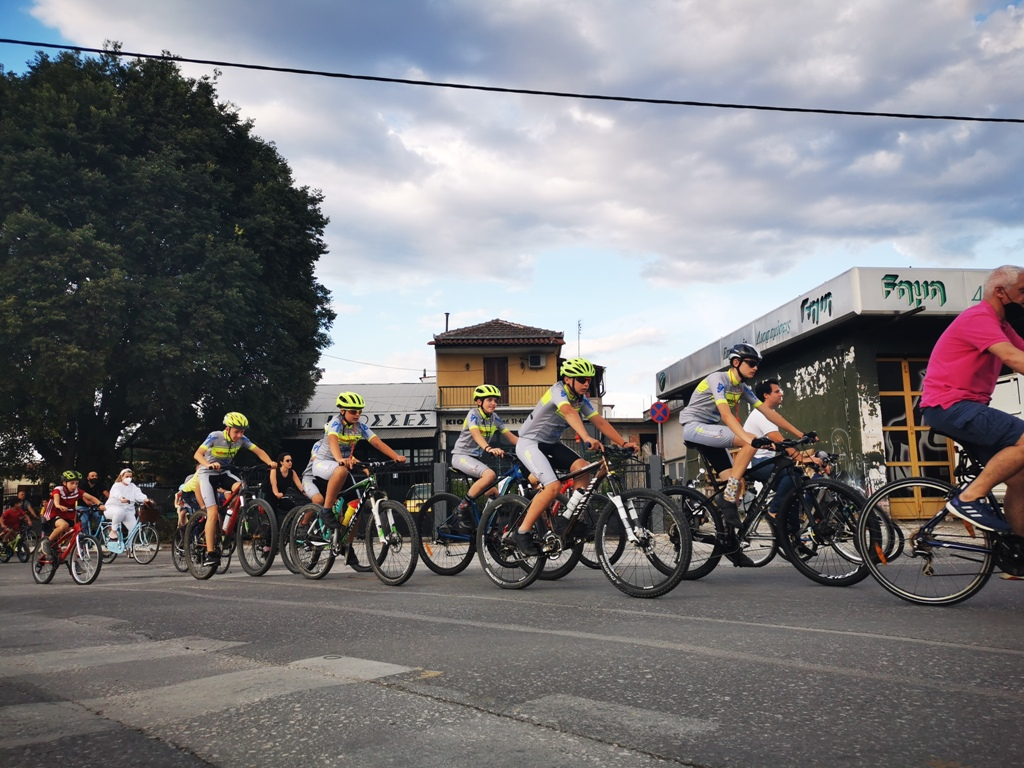 Μεγάλη ποδηλατάδα στα Τρίκαλα για την Παγκόσμια Ημέρα Ποδηλάτου podilatada 20215
