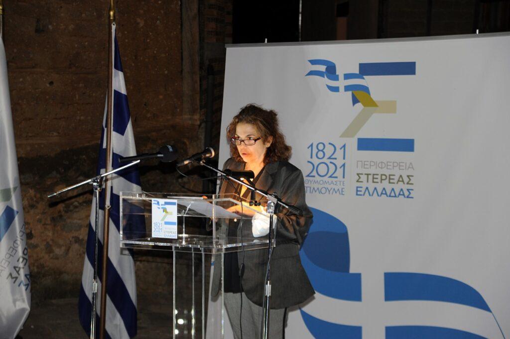 Η Περιφέρεια Στερεάς Ελλάδας απέκτησε επετειακά συλλεκτικά γραμματόσημα pste