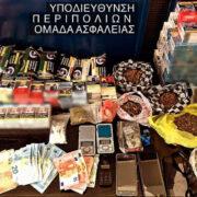 Εξάρθρωση συμμορίας διακινητών ναρκωτικών στην Αθήνα  Εξάρθρωση συμμορίας διακινητών ναρκωτικών στην Αθήνα                                                                                                     180x180