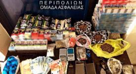 Εξάρθρωση συμμορίας διακινητών ναρκωτικών στην Αθήνα  Εξάρθρωση συμμορίας διακινητών ναρκωτικών στην Αθήνα                                                                                                     275x150