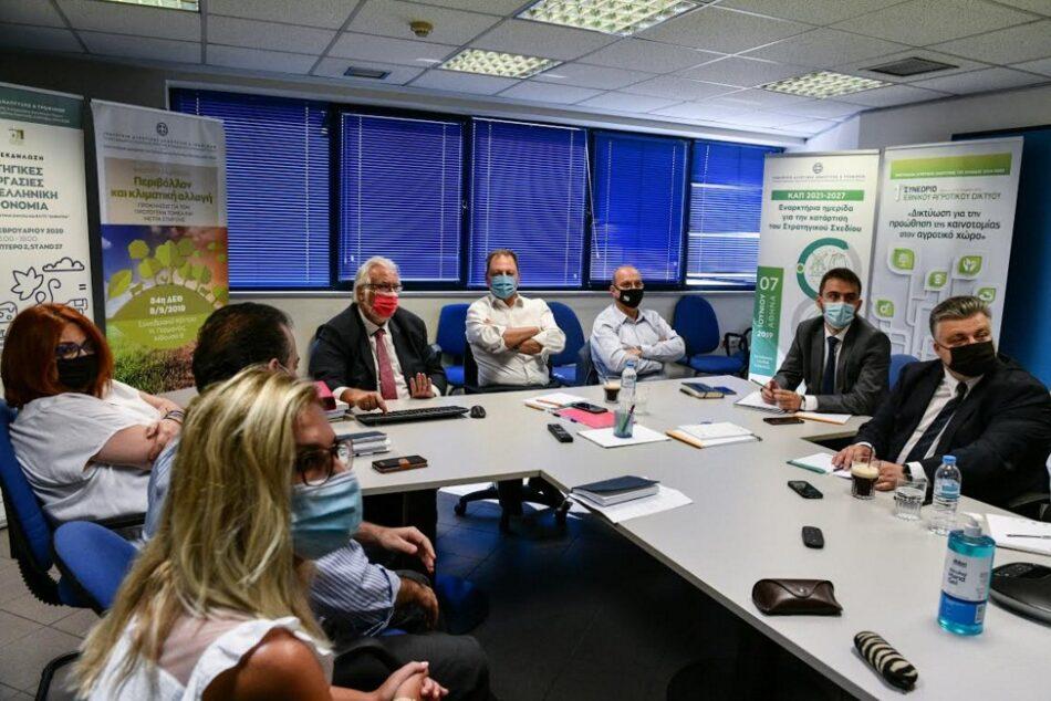 Λιβανός-Οικονόμου-Παπαγιαννίδης  ΠΑΑ, ΚΑΠ και Ταμείο Ανάκαμψης στην ατζέντα της σύσκεψης Λιβανού-Οικονόμου-Παπαγιαννίδη                                                              950x634