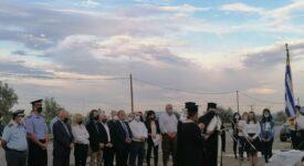 Ο Δήμος Λεβαδέων τίμησε τη μνήμη των θυμάτων του Ολοκαυτώματος στο Καλάμι  Ο Δήμος Λεβαδέων τίμησε τη μνήμη των θυμάτων του Ολοκαυτώματος στο Καλάμι                                                                                                                                         275x150