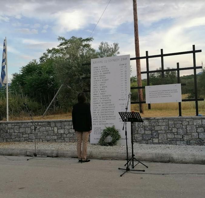 Ο Δήμος Λεβαδέων τίμησε τη μνήμη των θυμάτων του Ολοκαυτώματος στο Καλάμι                                                                                                                                         3
