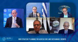 """Ο Σπήλιος Λιβανός στο Regional Growth Reference  Ο Σπήλιος Λιβανός στο """"Regional Growth Reference""""                                         Regional Growth Reference 275x150"""