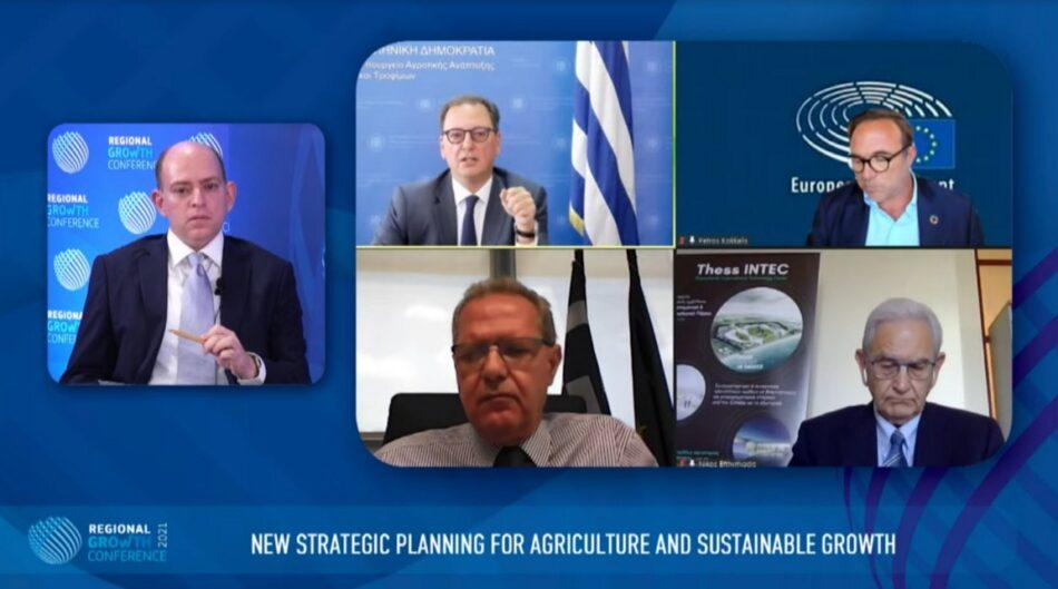 """Ο Σπήλιος Λιβανός στο Regional Growth Reference  Ο Σπήλιος Λιβανός στο """"Regional Growth Reference""""                                         Regional Growth Reference 950x529"""