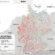 Ποτάμια στη Γερμανία  Ποιο είναι αυτό που πρέπει να συζητηθεί και να αντιμετωπιστεί άμεσα σε σχέση με τις πλημμύρες                                        55x55