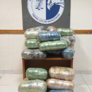 Συλλήψεις διακινητών κάνναβης στη Θεσπρωτία  Συλλήψεις διακινητών κάνναβης στη Θεσπρωτία                                                                                    180x180