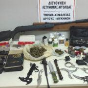 Συνελήφθη ένα άτομο για ναρκωτικά στην Αργολίδα  Συνελήφθη ένα άτομο για ναρκωτικά στην Αργολίδα                                                                                          180x180