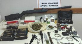 Συνελήφθη ένα άτομο για ναρκωτικά στην Αργολίδα  Συνελήφθη ένα άτομο για ναρκωτικά στην Αργολίδα                                                                                          275x150