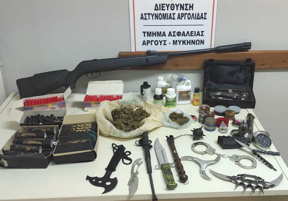 Συνελήφθη ένα άτομο για ναρκωτικά στην Αργολίδα  Συνελήφθη ένα άτομο για ναρκωτικά στην Αργολίδα                                                                                          950x665