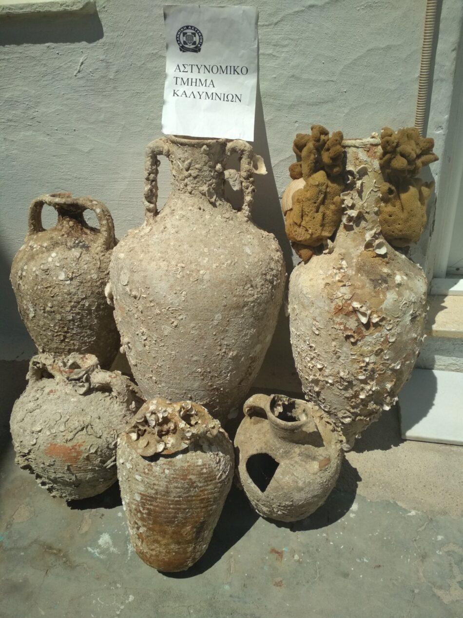 Σύλληψη στην Κάλυμνο για παράνομη κατοχή αρχαιοτήτων  Σύλληψη στην Κάλυμνο για παράνομη κατοχή αρχαιοτήτων                                                                                                    950x1267
