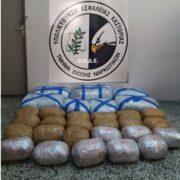 Σύλληψη στην Καστοριά για διακίνηση μεγάλης ποσότητας ακατέργαστης κάνναβης  Σύλληψη στην Καστοριά για διακίνηση μεγάλης ποσότητας ακατέργαστης κάνναβης                                                                                                                                                180x180