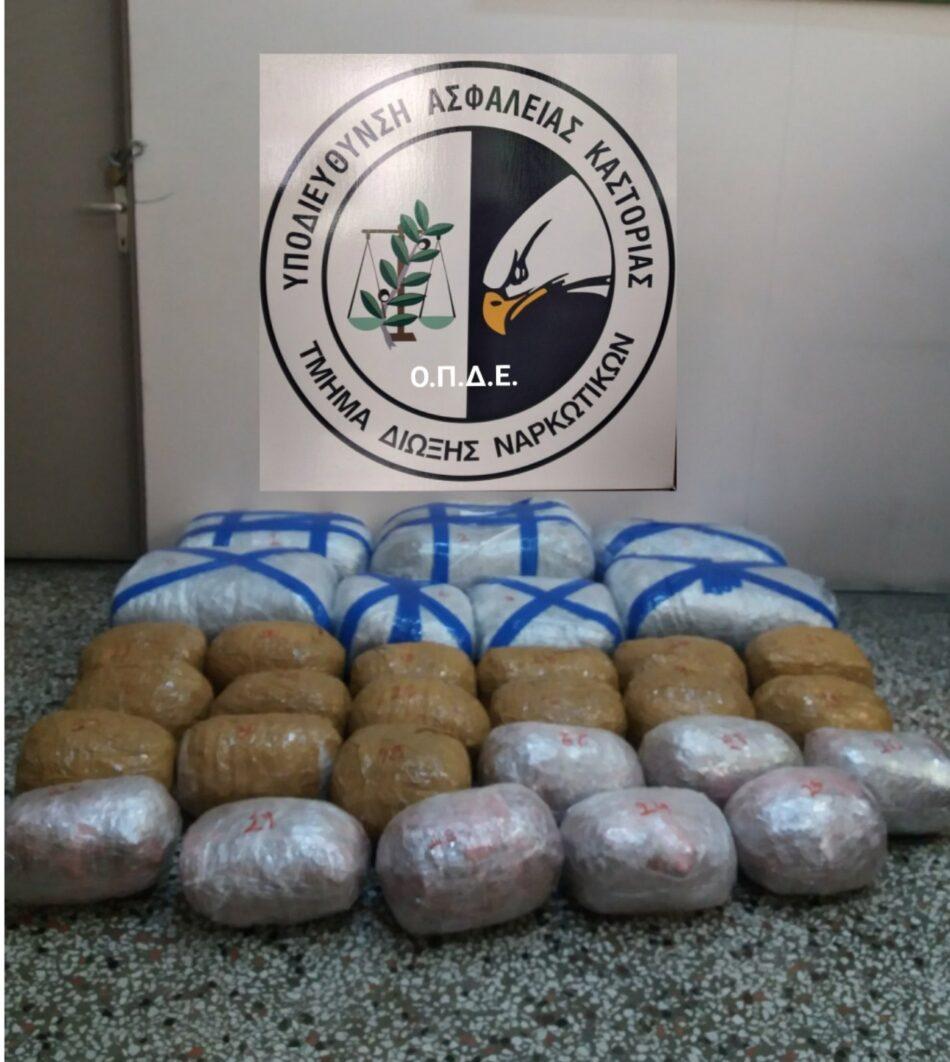 Σύλληψη στην Καστοριά για διακίνηση μεγάλης ποσότητας ακατέργαστης κάνναβης  Σύλληψη στην Καστοριά για διακίνηση μεγάλης ποσότητας ακατέργαστης κάνναβης                                                                                                                                                950x1062