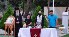 Τελετή Αγιασμού στις Παιδικές Εξοχές της Ελληνικής Αστυνομίας στον Άγιο Ανδρέα Αττικής  Τελετή Αγιασμού στις Παιδικές Εξοχές της Ελληνικής Αστυνομίας στον Άγιο Ανδρέα Αττικής                                                                                                                                                                   275x150