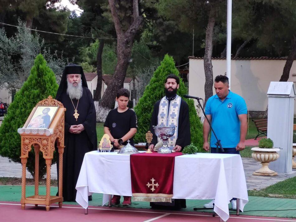 Τελετή Αγιασμού στις Παιδικές Εξοχές της Ελληνικής Αστυνομίας στον Άγιο Ανδρέα Αττικής  Τελετή Αγιασμού στις Παιδικές Εξοχές της Ελληνικής Αστυνομίας στον Άγιο Ανδρέα Αττικής                                                                                                                                                                   950x713