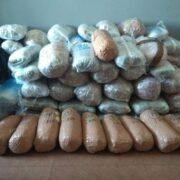 Φλώρινα: Αποτροπή διακίνησης μεγάλης ποσότητας ναρκωτικών  Φλώρινα: Αποτροπή διακίνησης μεγάλης ποσότητας ναρκωτικών                                                                                                             180x180