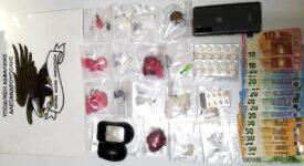 Σύλληψη διακινητή ναρκωτικών στην Αλεξανδρούπολη  Σύλληψη διακινητή ναρκωτικών στην Αλεξανδρούπολη                                                                                e1626900294644 275x150