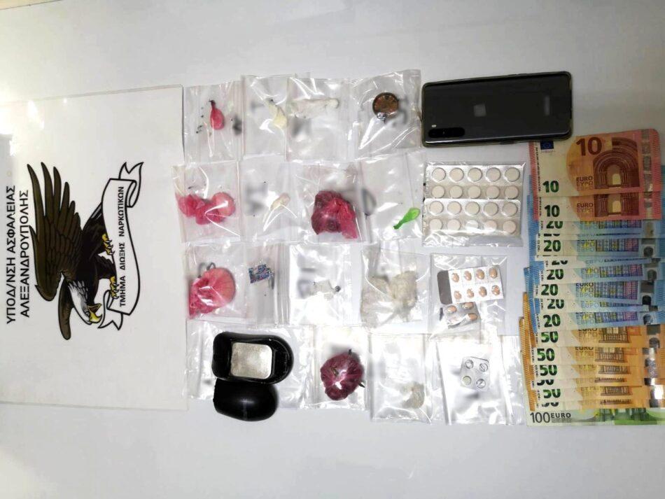 Σύλληψη διακινητή ναρκωτικών στην Αλεξανδρούπολη  Σύλληψη διακινητή ναρκωτικών στην Αλεξανδρούπολη                                                                                e1626900294644 950x713