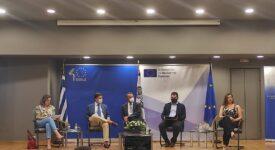 Εκδήλωση στη Λαμία για την ένταξη της Ελλάδας στην ΕΟΚ  Εκδήλωση στη Λαμία για την ένταξη της Ελλάδας στην ΕΟΚ 401 275x150