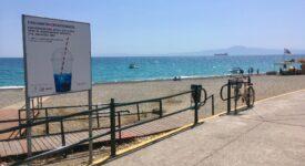 Δράση στην Καλαμάτα για την προστασία του θαλάσσιου περιβάλλοντος IMG 5550 275x150