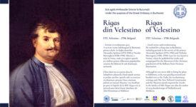 Έκθεση στο Βουκουρέστι για τα 200 χρόνια από την Ελληνική Επανάσταση  Έκθεση στο Βουκουρέστι για τα 200 χρόνια από την Ελληνική Επανάσταση Rigas 275x150