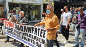 Ανακοίνωση του ΣΥΡΙΖΑ Λιβαδειάς για την απεργία της 10ης Ιουνη  Ανακοίνωση του ΣΥΡΙΖΑ Λιβαδειάς για την απεργία της 10ης Ιούνη apergia5 275x150
