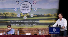 Κυριάκος Μητσοτάκης-Σπήλιος Λιβανός  Σπήλιος Λιβανός: Ώθηση στην αγροτική οικονομία με ενισχύσεις 22 δισ. ευρώ tripoli 275x150