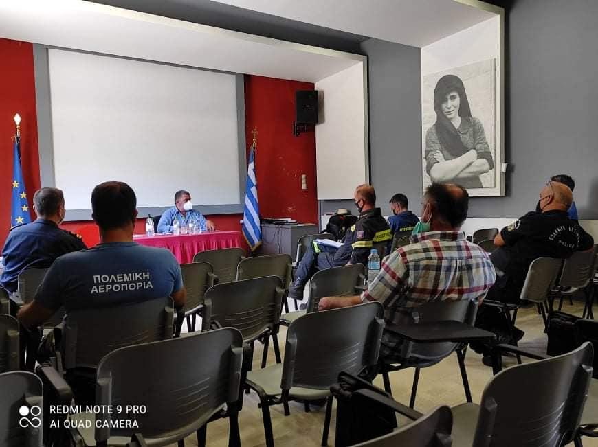 Έκτακτη σύσκεψη με αντικείμενο την πρόληψη και την αντιμετώπιση πυρκαγιών στο Δήμο Διστόμου Αράχωβας Αντίκυρας                               3
