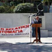 Ανακοίνωση του ΣΥΡΙΖΑ Βοιωτίας για την απεργία της 6ης Μάη 2021                                                                                               6            2021 180x180