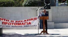 Ανακοίνωση του ΣΥΡΙΖΑ Βοιωτίας για την απεργία της 6ης Μάη 2021                                                                                               6            2021 275x150