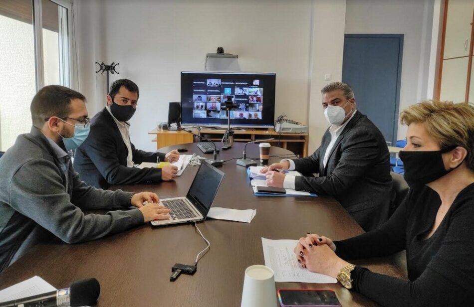 Αναπτυξιακό Οργανισμό ΟΤΑ συγκροτεί η Περιφέρεια Στερεάς Ελλάδας                                                                                                                           950x616
