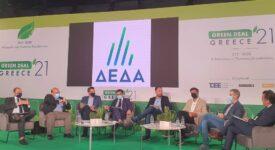 Συμμετοχή του προέδρου της ΔΕΔΑ στο 1ο Συνέδριο «Green Deal Greece 2021» του ΤΕΕ