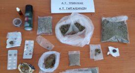Συλλήψεις στη Μεσσηνία για ναρκωτικά                                                                      275x150