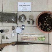 Συνελήφθησαν τρία άτομα για ναρκωτικά στη Λακωνία                                                                                              180x180
