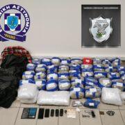 Σύλληψη διακινητή 45 κιλών κάνναβης στη Θεσσαλονίκη                                   45                                                           180x180