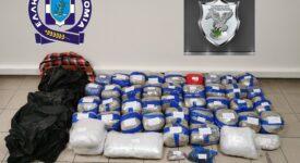 Σύλληψη διακινητή 45 κιλών κάνναβης στη Θεσσαλονίκη                                   45                                                           275x150
