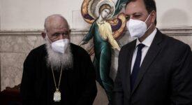 Η ελληνική διατροφή στο επίκεντρο της συνάντησης Αρχιεπισκόπου Ιερωνύμου με τον Σπήλιο Λιβανό  Η ελληνική διατροφή στο επίκεντρο της συνάντησης Αρχιεπισκόπου Ιερωνύμου με τον Σπήλιο Λιβανό                              1 275x150