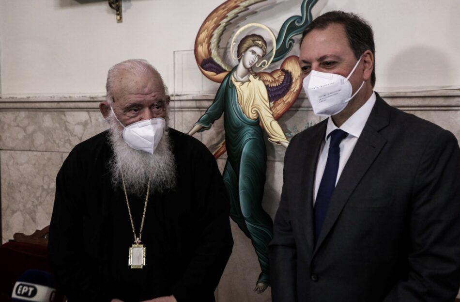 Η ελληνική διατροφή στο επίκεντρο της συνάντησης Αρχιεπισκόπου Ιερωνύμου με τον Σπήλιο Λιβανό  Η ελληνική διατροφή στο επίκεντρο της συνάντησης Αρχιεπισκόπου Ιερωνύμου με τον Σπήλιο Λιβανό                              1 950x623
