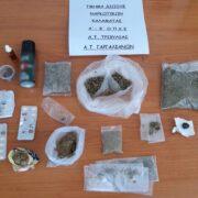 Συλλήψεις 14 ατόμων για ναρκωτικά στη Μεσσηνία 22082021mesinianarkotika 180x180