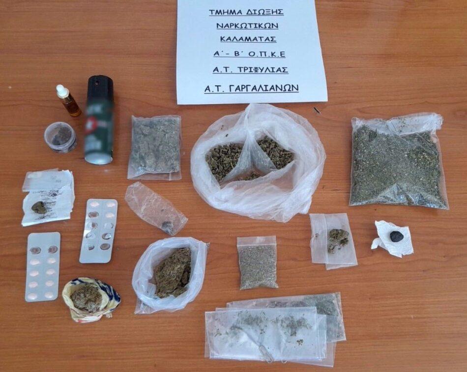 Συλλήψεις 14 ατόμων για ναρκωτικά στη Μεσσηνία 22082021mesinianarkotika 950x758