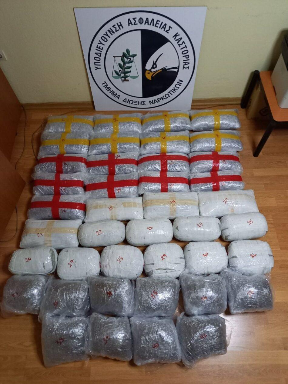 Συνελήφθησαν διακινητές μεγάλης ποσότητας ναρκωτικών 23082021kastoria001 950x1267