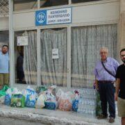 ΣΥΡΙΖΑ Βοιωτίας: Παράδοση τροφίμων και ειδών πρώτης ανάγκης για τη Βόρεια Εύβοια DSC04740   180x180