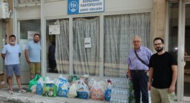 ΣΥΡΙΖΑ Βοιωτίας: Παράδοση τροφίμων και ειδών πρώτης ανάγκης για τη Βόρεια Εύβοια DSC04740   275x150