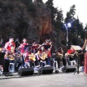 Ο Δήμος Λεβαδέων γιόρτασε την Ευρωπαϊκή Γιορτή της Μουσικής  Ο Δήμος Λεβαδέων γιόρτασε την Ευρωπαϊκή Γιορτή της Μουσικής IMG 3e84d1cabc3c86bb07b816aa86cf0ae5 V 180x180