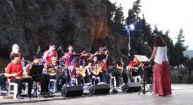 Ο Δήμος Λεβαδέων γιόρτασε την Ευρωπαϊκή Γιορτή της Μουσικής  Ο Δήμος Λεβαδέων γιόρτασε την Ευρωπαϊκή Γιορτή της Μουσικής IMG 3e84d1cabc3c86bb07b816aa86cf0ae5 V 275x150