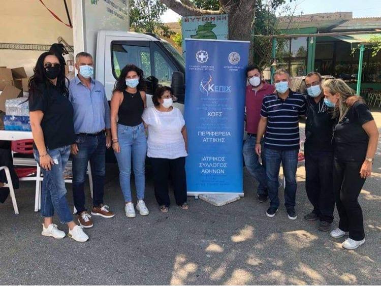 Πάνω από 3.000 μερίδες φαγητού διένειμε η Περιφέρεια Αττικής σε αστυνομικούς και πυροσβέστες στα Βίλια photo fagito 2