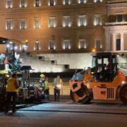 Ολοκληρώθηκαν τα έργα ανακατασκευής του οδοστρώματος περιμετρικά της πλατείας Συντάγματος photo syntagma 2 180x180