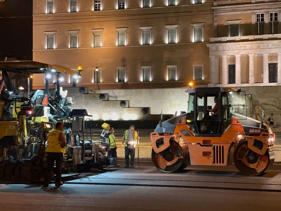 Ολοκληρώθηκαν τα έργα ανακατασκευής του οδοστρώματος περιμετρικά της πλατείας Συντάγματος photo syntagma 2 950x713