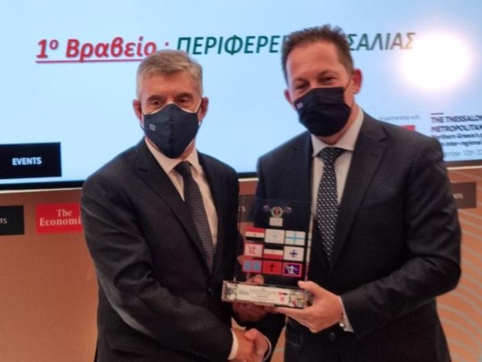 Βραβείο Green Award 2021 για το Περιβάλλον στην Περιφέρεια Θεσσαλίας                Green Award 2021