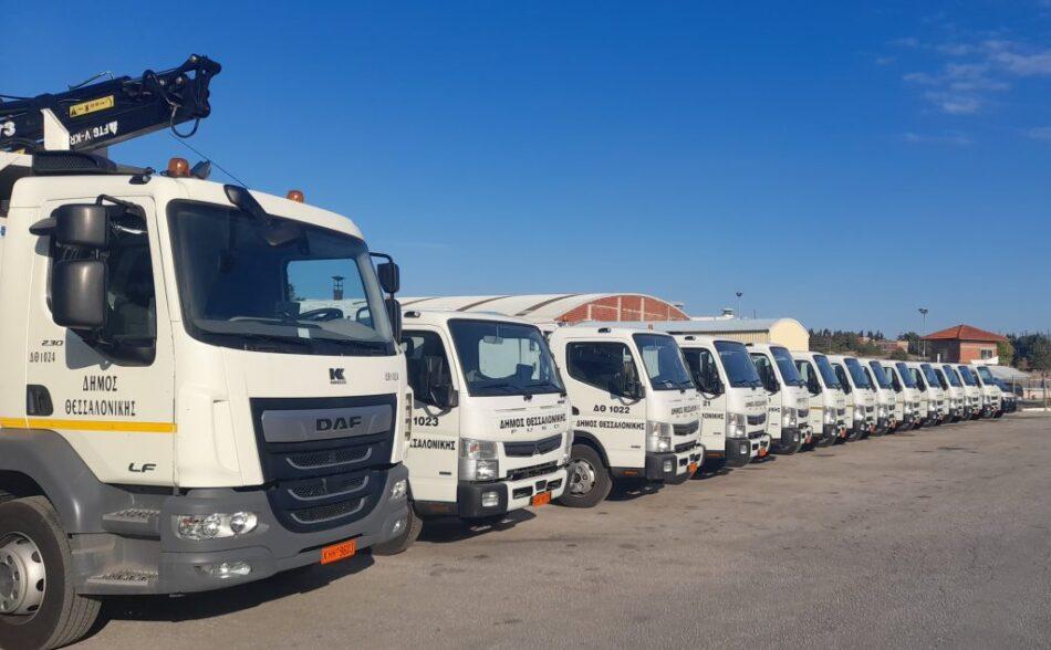 Ο Δήμος Θεσσαλονίκης απέκτησε νέα οχήματα                                                                               950x588